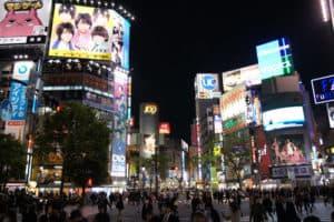 Japon_3_500x333